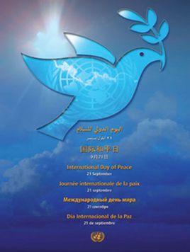 9月21日:国际和平日